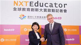 全球教育創新大賞,溫世仁,芬蘭,HundrED