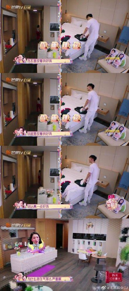 張倫碩跟老婆鍾麗緹和媽媽參加真人秀《我最愛的女人們》/微博