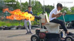 Youtuber打造噴火馬桶車。
