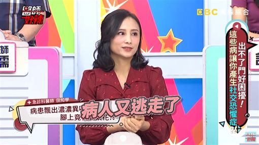 醫師好辣 (圖/YT)