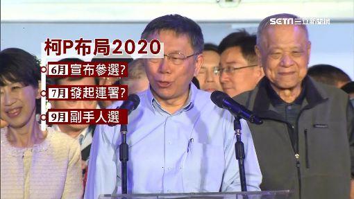 丁敗訴! 王世堅諷:柯失望不能宣布選2020
