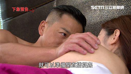 陳小菁,江宏恩,炮仔聲