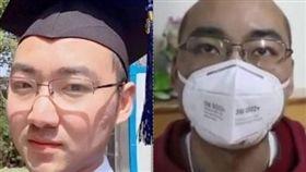 上海交大男子張迪罹癌逝。(圖/翻攝自梨視頻)