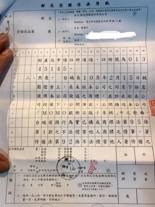 焦糖哥哥、陳嘉行/FB