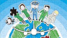 桃園,長榮,罷工,綠絲帶,空姐
