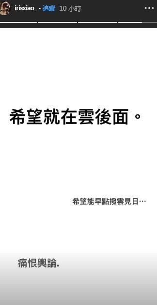 閃亮亮/IG