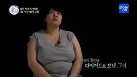 南韓,減肥,喝水,發胖,真相(圖/翻攝自搜狐)