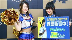 日本火腿主場門票台灣開賣。(圖/桃猿提供)