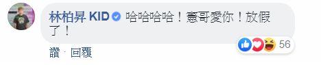 吳宗憲直播(臉書)