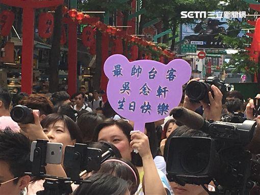 《月村歡迎你》快閃西門町,林思宇、李佳豫為吳念軒慶生。(圖/記者常朝貴攝影)