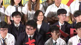 蔡英文與高中生座談,新聞台
