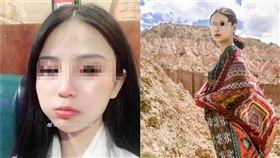 退貨,淘寶,中國,西藏 (圖/翻攝自微博)
