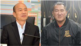 館長、韓國瑜,合成圖/翻攝自臉書
