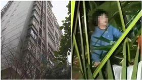 雙胞胎姊妹墜下17樓 奇蹟生還(圖/翻攝自微博)