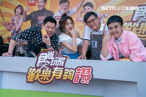 食尚玩家歡樂有夠讚,曾國城,詹姆士,曾子余,dora圖/TVBS提供