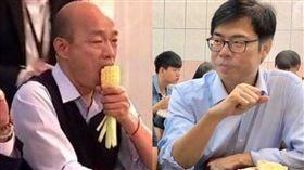 韓國瑜,陳其邁 圖/資料照,翻攝自貓與邪佞的手指臉書