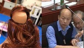 禿頭芭比,韓國瑜,組合圖,臉書爆怨公社