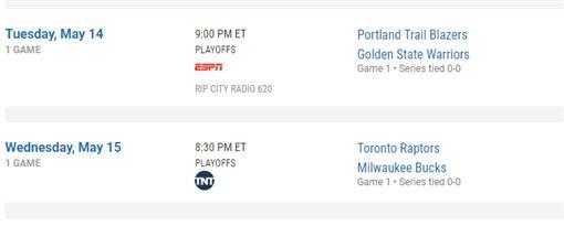 ▲NBA分區冠軍戰賽程。(圖/取自NBA官網)