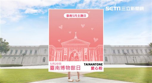 台南旅遊,博物館,主題日,奇美博物館,門票,機票
