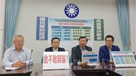 國民黨立委13日召開《自由貿易經濟特區特別條例》重大政策公開辯論邀請記者會。(圖/國民黨團提供)