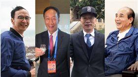 韓國瑜,郭台銘,王金平,朱立倫,組合圖(臉書