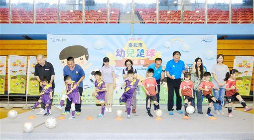 台北市幼兒足球錦標賽18日開踢。(圖/主辦單位提供)