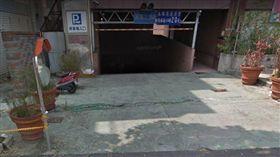 台灣大段五段停車場/翻攝自Google map