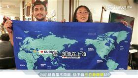 強! 地圖毛巾外銷140國 行銷台灣之美