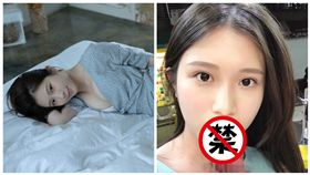 雞排妹被p圖 圖/翻攝自臉書