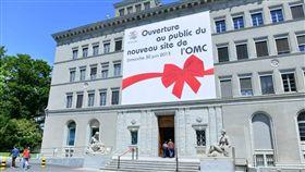 16:9 世界貿易組織 WTO 圖/翻攝自WTO臉書