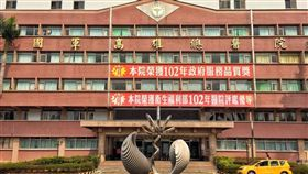 高雄,國軍高雄總醫院,醫官,毒品,販毒(圖/翻攝自Googlemap)