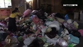 l垃圾堆找證060..0(DL)