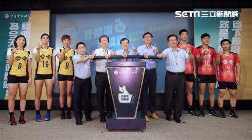 台電,台灣電力公司,節電,獎勵金