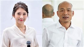 雞排妹在網路節目認為韓國瑜等徵召是不愛國民黨的行為。(圖/翻攝自臉書)
