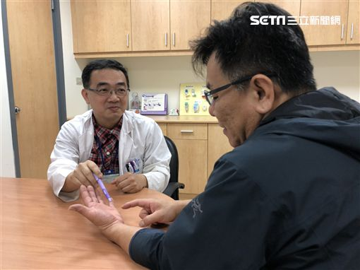 光田綜合醫院,感染科,楊清鎮,海洋分枝桿菌,海岸
