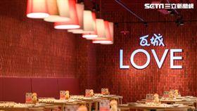 泰式料理,瓦城,微風信義,LOVE瓦城主題牆,Lady M