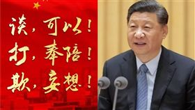 人民日報,中美貿易戰,中國,美國,關稅(圖/翻攝自微博)