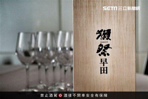 清酒,獺祭,開元食品,獺祭之會,W HOTEL,台北獺祭之會2019,獺祭Dassai Party