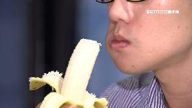 胃炎吃香蕉1200