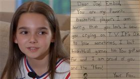 NBA/9歲女童寫信安慰爆哭恩比德 NBA,季後賽,費城七六人,Joel Embiid,落淚 翻攝自6abc新聞網