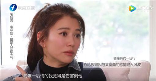 袁詠儀 微博