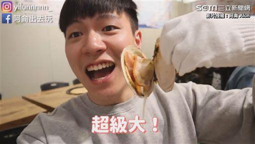 ▲YouTuber「阿侖 Alun」推薦約台幣820的烤貝吃到飽。(圖/阿侖 Alun 授權)