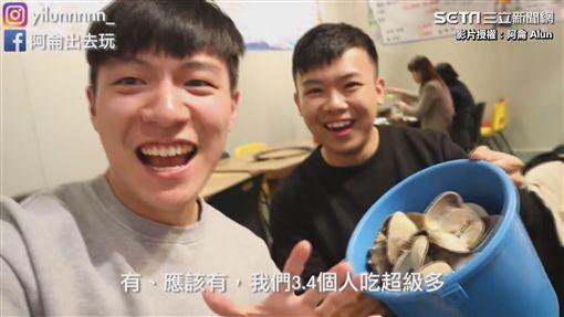 ▲阿侖和朋友總共吃了80個烤貝。(圖/阿侖 Alun 授權)