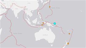 巴布亞紐幾內亞外海發生規模7.5強震(圖/美國地質調查局)