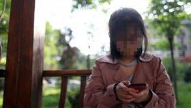 (圖/翻攝自騰訊新聞)中國,西安,恨嫁,相親,詐騙