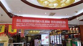(圖/翻攝自Reddit)中美貿易,美國,中國,關稅,餐廳