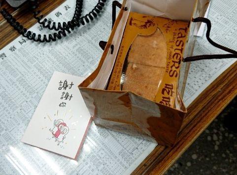 台北,宇宙人,樂器,吉他,Bass,爵士鼓,竊盜,卡片,蛋糕。翻攝畫面