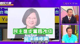 圖/翻攝自臉書,郭台銘,蔡英文