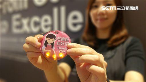 懷孕,讓座,台北捷運,LED,限量,好孕吊飾