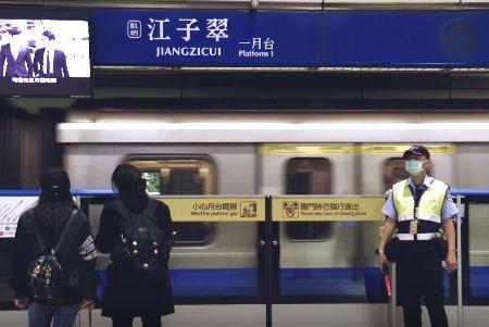 台北捷運隨機傷人事件5年後